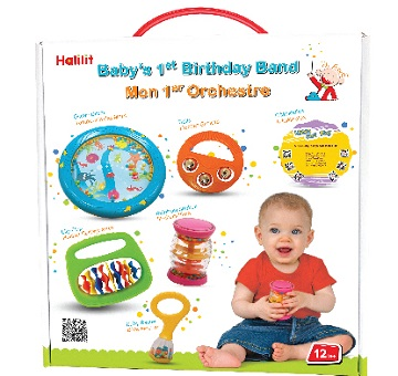 My 1st Birthday Set